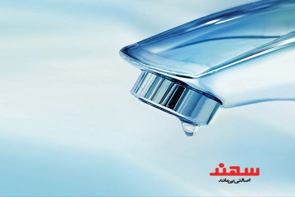 آب بندی شیرالات بهداشتی 🚰