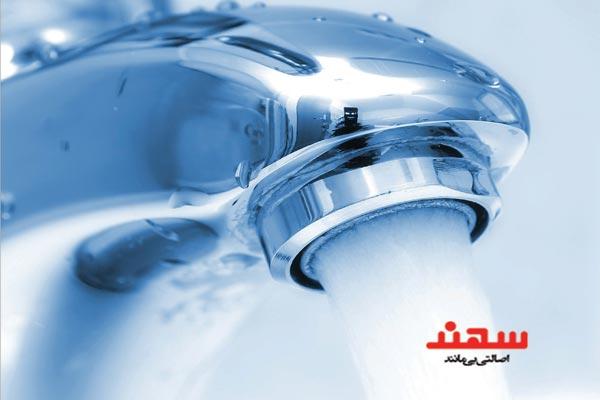 روش های صرفه جویی در آب 💧