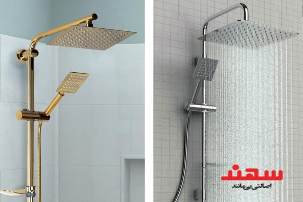 نحوه انتخاب سردوش حمام 🚿 بخش دوم