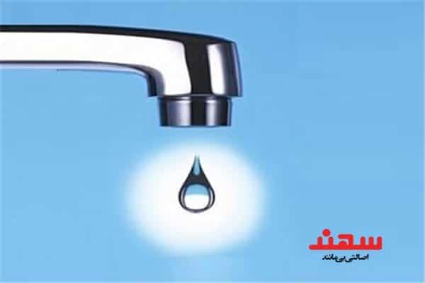 نحوه تشخیص مشکل فشار آب 🚰 شیرآلات بهداشتی